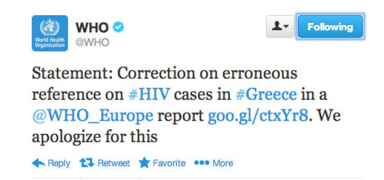 ΠΟΥ: Μας συγχωρείτε λάθος, οι Έλληνες δεν μολύνονται επίτηδες με AIDS