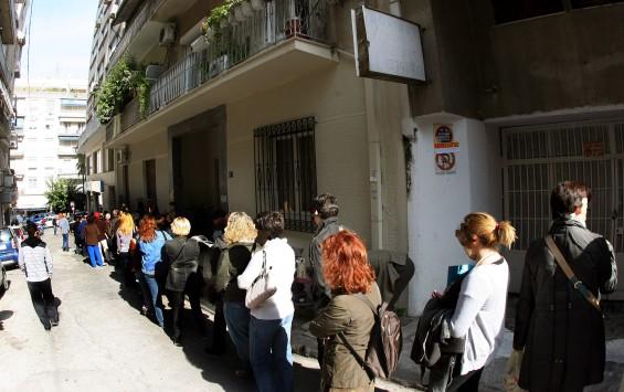 508 προσλήψεις σε ΔΕΗ, Τράπεζα Ελλάδος, Υπουργείο Δικαιοσύνης