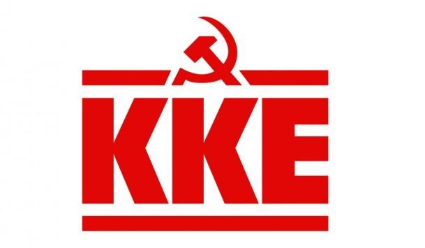 Το ΚΚΕ κάνει διαγωνισμό για το νέο λογότυπό του για τα 100 χρόνια
