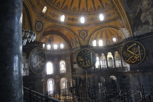 Αγία Σοφία: Πρόκληση χωρίς τέλος! Σκληρή ανακοίνωση του τουρκικού υπουργείου Εξωτερικών!