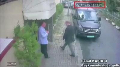 Τα έχουν καταγράψει όλα! Την ανάκριση, τον βασανισμό και την δολοφονία του σαουδάραβα δημοσιογράφου! | Newsit.gr
