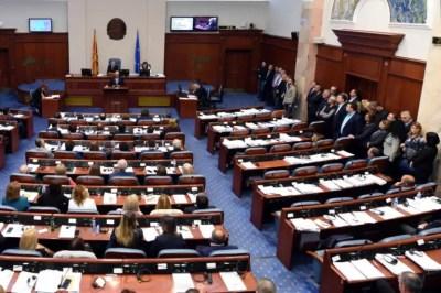ΠΓΔΜ: Υπερψηφίστηκαν από τη Βουλή οι αλλαγές στο Σύνταγμα | Newsit.gr