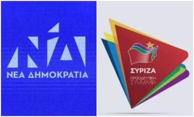 Νέα διαμάχη κυβέρνησης – ΣΥΡΙΖΑ για το Μάτι
