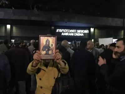 Γεωργία: Πρόωρες εκλογές ζήτησαν χιλιάδες διαδηλωτές! video