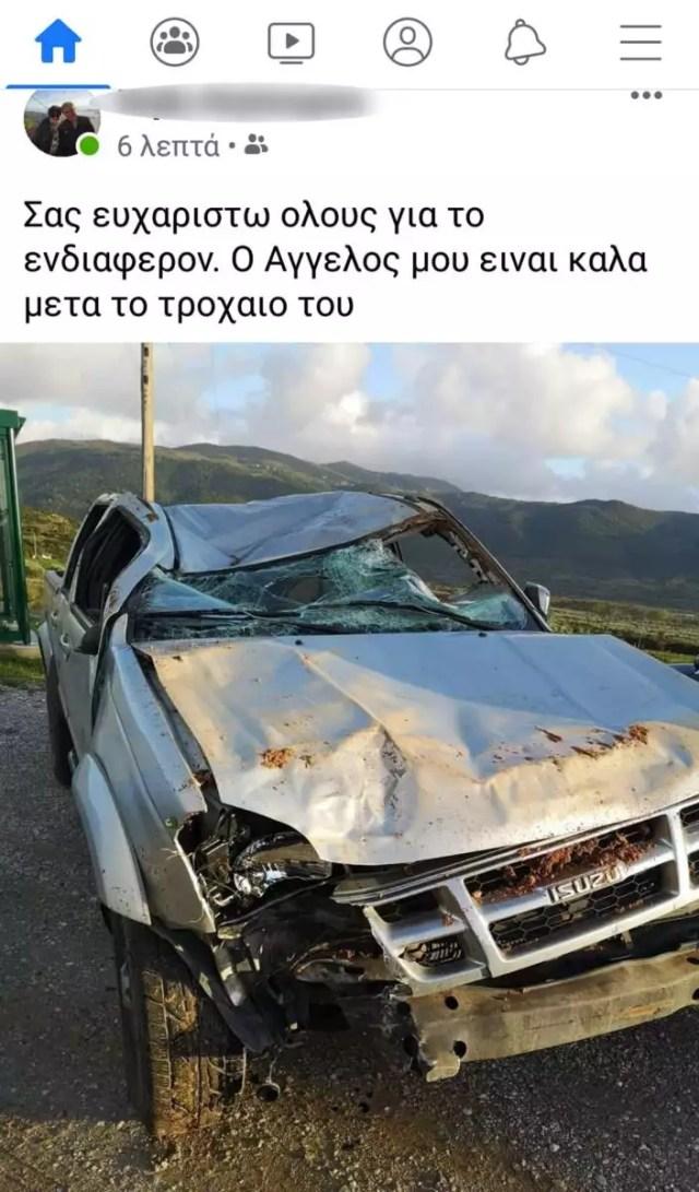Άγγελος Αναστασιάδης