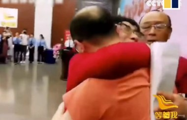 Ράγισαν καρδιές στο αεροδρόμιο! Βρήκαν τον αγνοούμενο γιο τους 32 χρόνια μετά την απαγωγή (video) – Ειδήσεις