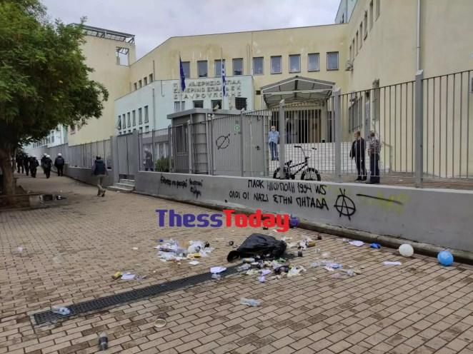 ΕΠΑΛ Σταυρούπολης Νέα επεισόδια