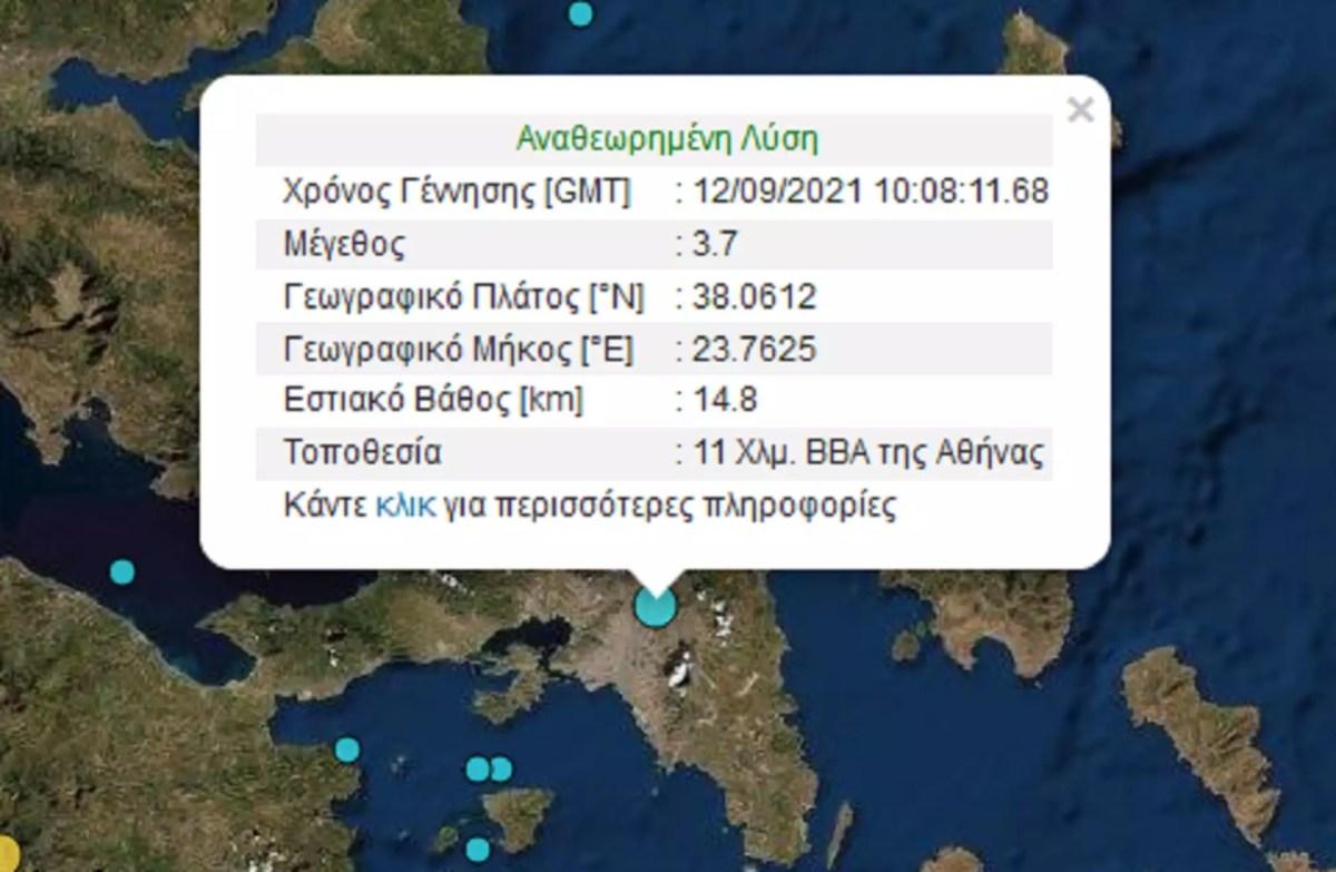 Δυνατός σεισμός 3,7 Ρίχτερ στην Αθήνα