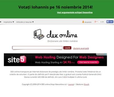 DexOnline