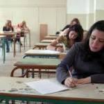 Τριτοβάθμια Εκπαίδευση