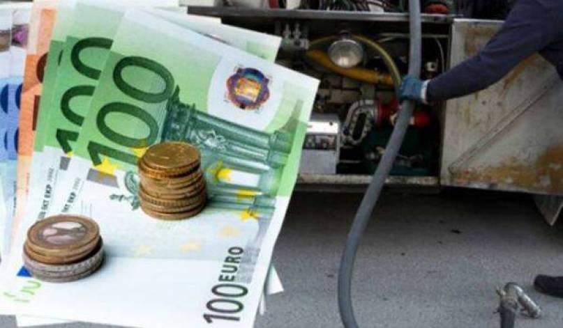 Πετρέλαιο θέρμανσης: Ακριβά θα το πληρώσουμε φέτος. Ποιοι θα λάβουν το επίδομα