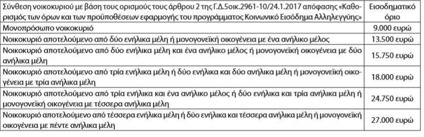 EPANASYND22.jpg