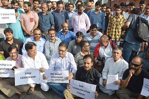 Media fraternity protest Media gag