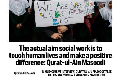 The actual aim social work is to touch human lives and make a positive difference : Qurat-ul-Ain Masoodi