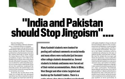 """India and Pakistan should Stop Jingoism "".. ."