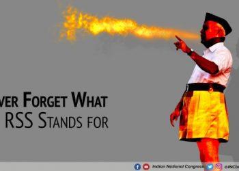 प्रणब-संघ मिलन से परेशान कांग्रेस ने किया ट्वीट, गिनाई RSS की कमियां