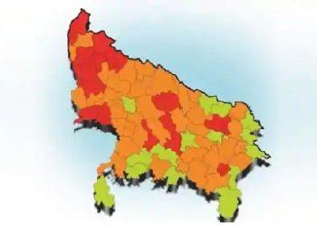 Coronavirus: देश के कितने जिले रेड, ऑरेंज और ग्रीन जोन में बांटा गया, देखें पूरी लिस्ट