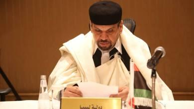 رئيس الهيئة يشارك في تدشين فعاليات الرياض عاصمة الإعلام العربي