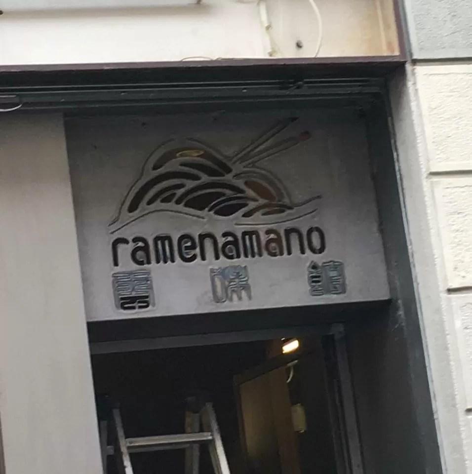 Ramenamano Milano in via Lomazzo la nuova casa del ramen