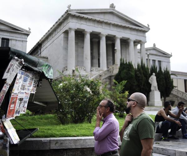 Ελλάδα-χρέος-κρίσης-AP_715736792197.jpg
