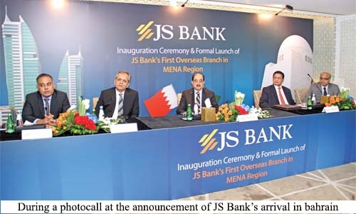 Js Bank Arrives In Bahrain The Daily Tribune Kingdom Of Bahrain