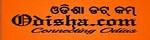 Odisha Newspapers
