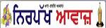 Nirpakh Awaaz