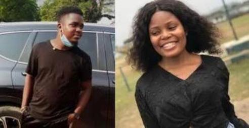 Police Deny Report Of Death  Of Suspected Killer Of Slain Akwa Ibom Job-Seeker