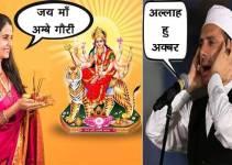 Durga Pooja, Pandals, Durga Pooja 2019, Durga Puja, Azan in Durga Pooja Pandal, Allah Hu Akbar in Durga Pooja, West Bengal, Dussehra, Happy Dussehra, Ayudha Pooja 2019, Kolkata, Durga Pooja with Azan, Pooja with Ajan