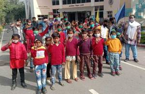 Science Foundation made the government school children visit the zonal science city