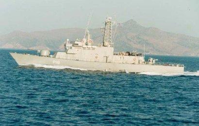 Ege'de Türk Gemisi ile Yunan Savaş Gemisi Çarpıştı