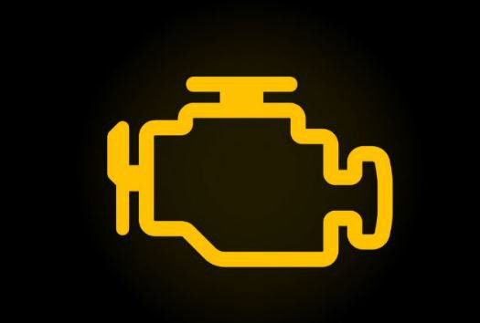 egzoz-Uyarı-Lambası-Egzoz-Emisyon-Kontrol-İkaz-Lambası