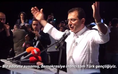 Ekrem İmamoğlu: Türk Genciyiz Asla Vazgeçmeyeceğiz!