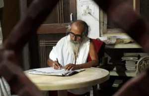 स्वामी शिवानंद