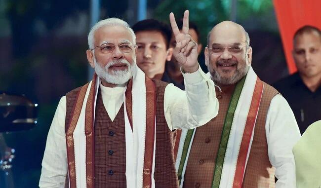 Rajya Sabha election result 2020, rajya sabha, rajya sabha election,, NDA majority in Rajya Sabha