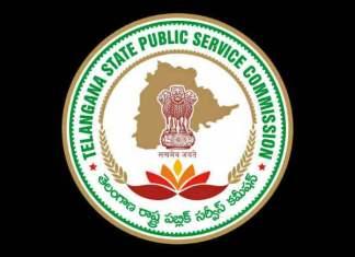 tspsc-logo