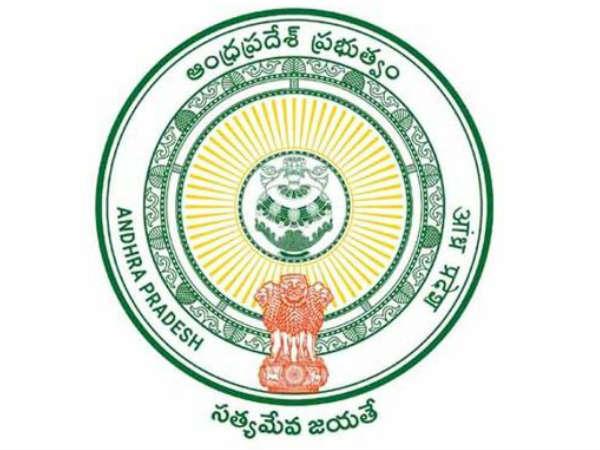 AP government finalised Official Emblem Of Andhra Pradesh