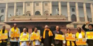 12-tdp-mps-suspended-in-lok-sabha