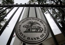 RBI reduced repo rate