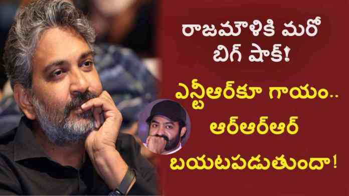 Rajamouli Latest News, RRR Latest News, NTR Latest News, Newsxpressonline