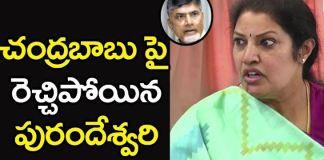 purandeswari sensetiopnal comments on chandrababu