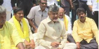 Chandrababu Latest News, AP IT Latest News, AP Political News, Newsxpressonline
