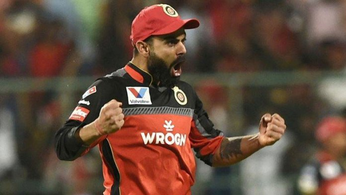 Virat Kohli Latest News, IPL Latest News, Cricket Match News, Newsxpressonline