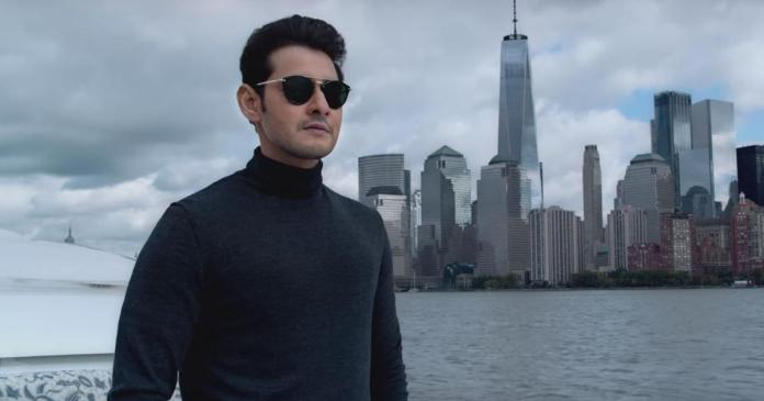 Mahesh Babu Latest News, Maharshi Latest Updates, Tollywood Movie News, Newsxpressonline