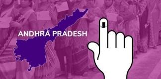 Chandrababu News, Repolling Latest News, Chandragiri News, AP Election News, Newsxpressonline