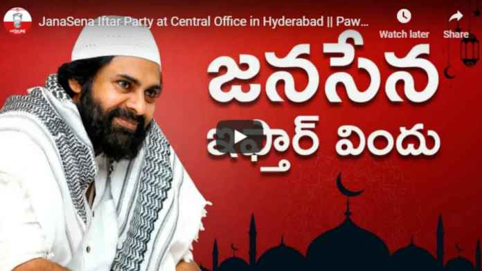 Janasena Iftar Party at Central Office