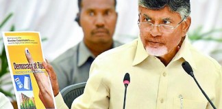 chandrababu comments on gvl book