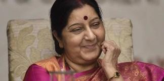 Sushma Swaraj Latest Updates, AP Governor Latest News, AP Updates, Newsxpressonline