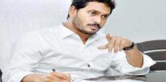 AP CM Jagan News, Polavaram Latest News, AP Political News, Newsxpressonline
