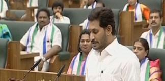 AP CM Jagan News, Chandrababu Naidu News, AP Political News, Newsxpressonline